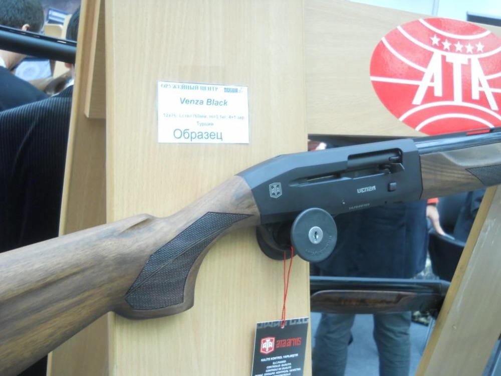 Газоотводный полуавтомат ATA Arms «Venza»