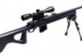 Турецкая винтовка Quantum Arms Mag-1618.