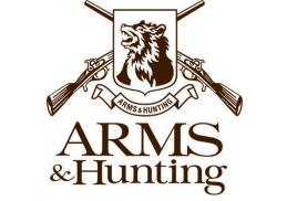 Московская Международная Выставка  ARMS & Hunting