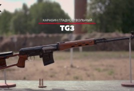 TG3 гладкоствольный карабин от концерна Калашникова.