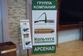15 ноября 2017 года. В Тольятти проходили Риелторские игры.