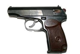 Охолощенный пистолет Макаров-СО  (Без лицензии!)